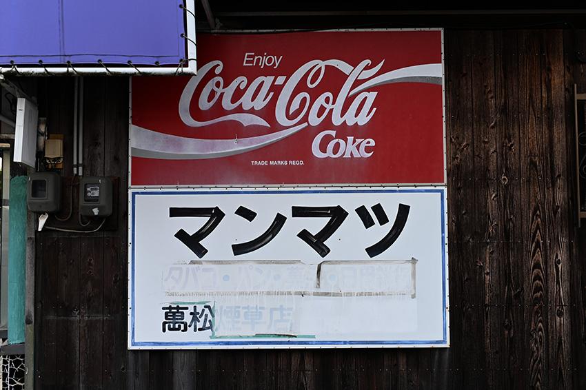 DSC_0098-9.jpg